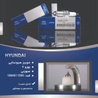 شمع موبیز هیوندایی یورو 4 سوزنی 1884611060